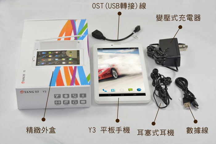 YANG YI Y3 平板手機 配件